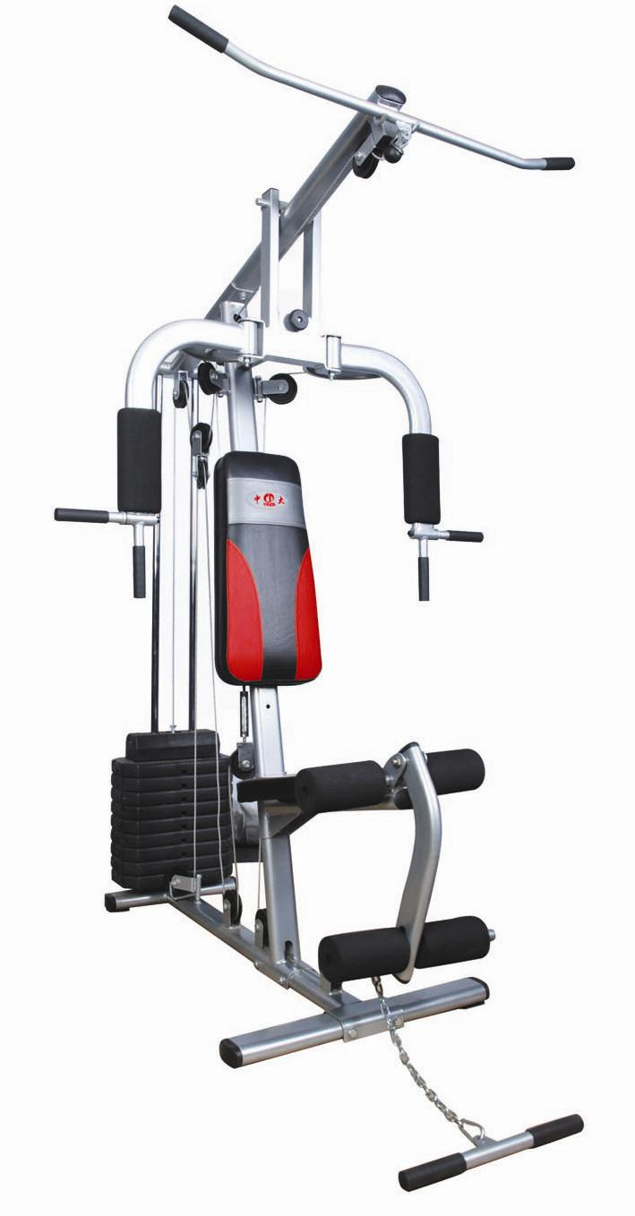 AHG-1004 MULTIFUNCTIONAL HOME GYM
